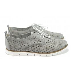 Анатомични дамски обувки от естествена кожа НБ AMINA-970 сив