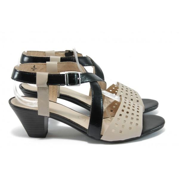 Дамски сандали от естествена кожа Caprice 9-28301-26 бежов-черен