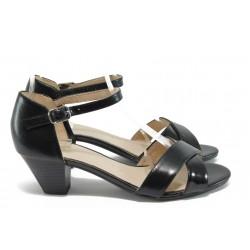 Дамски сандали от естествена кожа Caprice 9-28300-26 черен