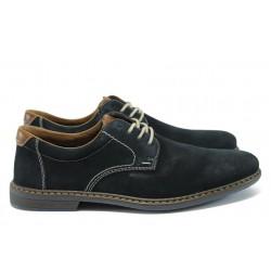 Мъжки обувки от естествен набук Rieker 13410-16 т.син