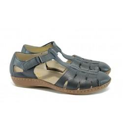 Дамски обувки от естествена кожа Rieker 45854-14 т.син ANTISTRESS