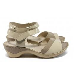 Дамски сандали от естествена кожа Caprice 9-28250-26 бежов ANTISHOKK