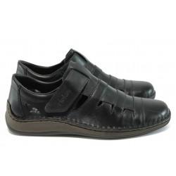 Мъжки обувки от естествена кожа Rieker 05282-00 черен ANTISTRESS
