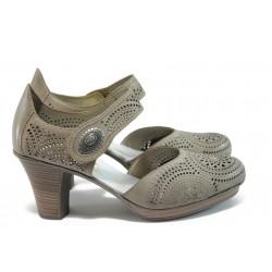 Дамски обувки от естествена кожа Rieker 47365-62 бежов ANTISTRESS