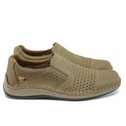 Мъжки обувки от естествена кожа Rieker 05286-64 бежов ANTISTRESS