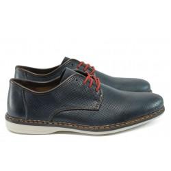 Мъжки обувки от естествена кожа Rieker 14826-14 син ANTISTRESS