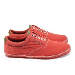 Мъжки спортни обувки S.Oliver 5-14608-36 червен