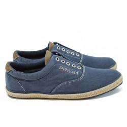 Мъжки спортни обувки S.Oliver 5-14608-36 син