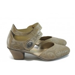 Дамски обувки от естествена кожа Rieker 45053-62 бежов ANTISTRESS