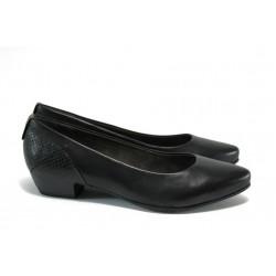 """Дамски обувки от естествена кожа с """"кроко"""" мотив Jana 8-22200-27 черен кроко"""