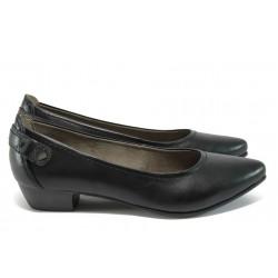 Немски дамски обувки на ток Jana 8-22261-27 черен