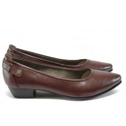 Немски дамски обувки на ток Jana 8-22261-27 бордо