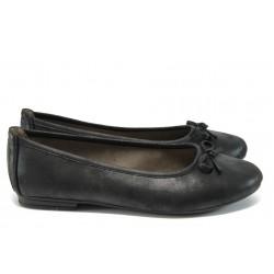 Равни дамски обувки за Н крак Jana 8-22164-27 черен