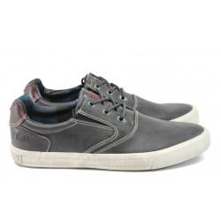 """Мъжки спортни обувки с """"мемори"""" пяна S.Oliver 5-13601-37 сив"""