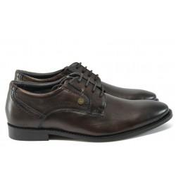 Ортопедични мъжки официални обувки S.Oliver 5-13208-27 т.кафяв
