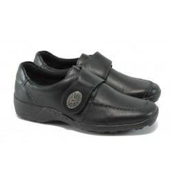 Ортопедични дамски обувки от естествена кожа Remonte 0500-11Н черен