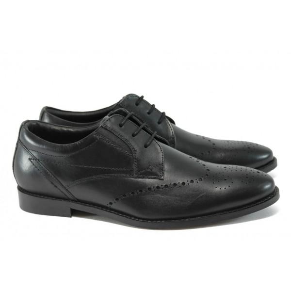 Елегантни мъжки обувки от естествена кожа S.Oliver 5-13207-27 черен