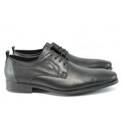 Водоустойчиви мъжки обувки от естествена кожа Rieker 10620-00 черен ANTISTRESS