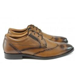 Елегантни мъжки обувки от естествена кожа S.Oliver 5-13207-27 кафяв