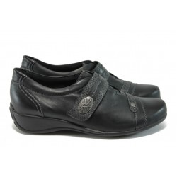 Дамски обувки от естествена кожа Remonte R9813-01 черен