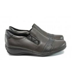 Дамски обувки от естествена кожа Remonte R9814-45 сив