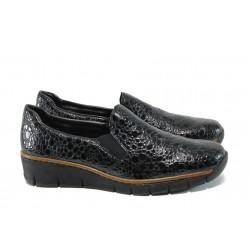 Равни дамски обувки Rieker 53766-45 черен ANTISTRESS | Равни немски обувки | MES.BG