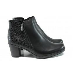 Дамски боти от естествена кожа с кроко мотив Remonte R1588-01 черен | Немски боти | MES.BG