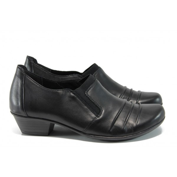 Анатомични дамски обувки от естествена кожа Remonte D7328-01 черен | Немски обувки | MES.BG