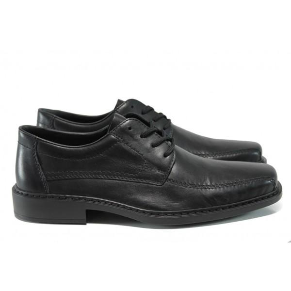 Мъжки обувки от естествена кожа Rieker B0812-01 черен ANTISTRESS | Немски мъжки обувки | MES.BG