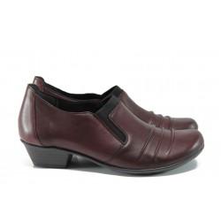 Анатомични дамски обувки от естествена кожа Remonte D7328-35 бордо | Немски обувки | MES.BG