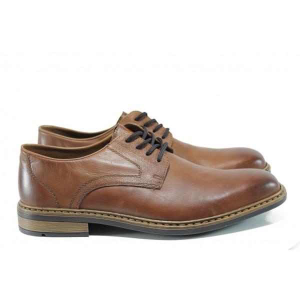 Мъжки обувки от естествена кожа Rieker B1224-24 кафяв ANTISTRESS | Мъжки обувки | MES.BG