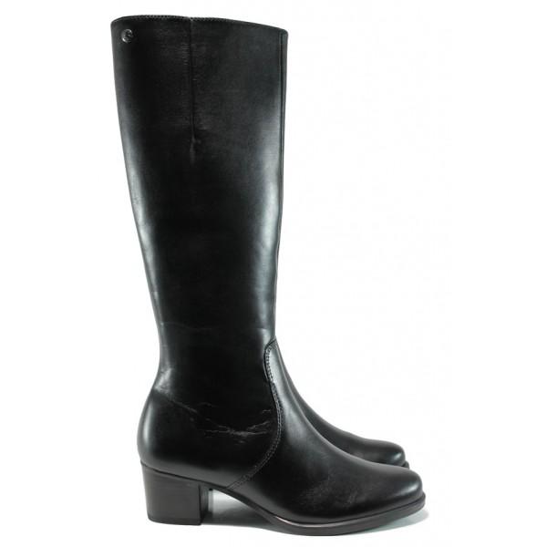 Дамски ботуши от естествена кожа за XS крак Caprice 9-25539-27G черен ANTISHOKK | Немски дамски ботуши | MES.BG