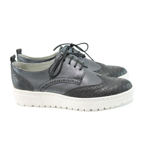 Равни дамски обувки на платформа с мемори пяна S.Oliver 5-23652-38 черен | Немски дамски обувки | MES.BG