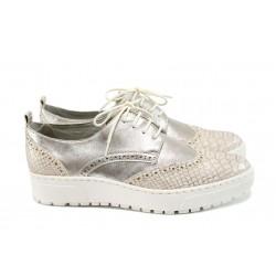 Равни дамски обувки на платформа с мемори пяна S.Oliver 5-23652-38 злато | Немски дамски обувки | MES.BG