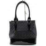 Българска дамска чанта СБ 1204 черен букви | Дамска чанта | MES.BG
