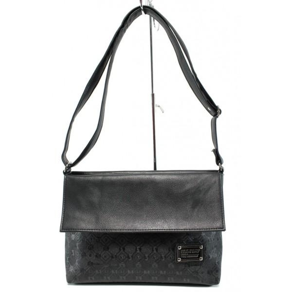 Българска дамска чанта СБ 1083 черен букви   Дамска чанта   MES.BG