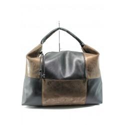 Българска дамска чанта /тип торба/ СБ 1126 черен-бакър | Дамска чанта | MES.BG