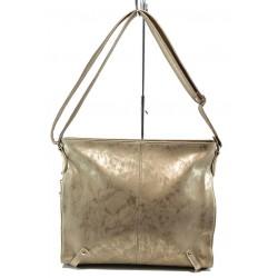 Българска дамска чанта СБ 1179 златен мейс | Дамска чанта | MES.BG