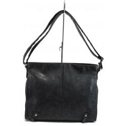 Българска дамска чанта СБ 1179 черен мейс | Дамска чанта | MES.BG