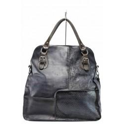 Българска дамска чанта от естествена кожа ИО 12 син змия | Дамска чанта | MES.BG
