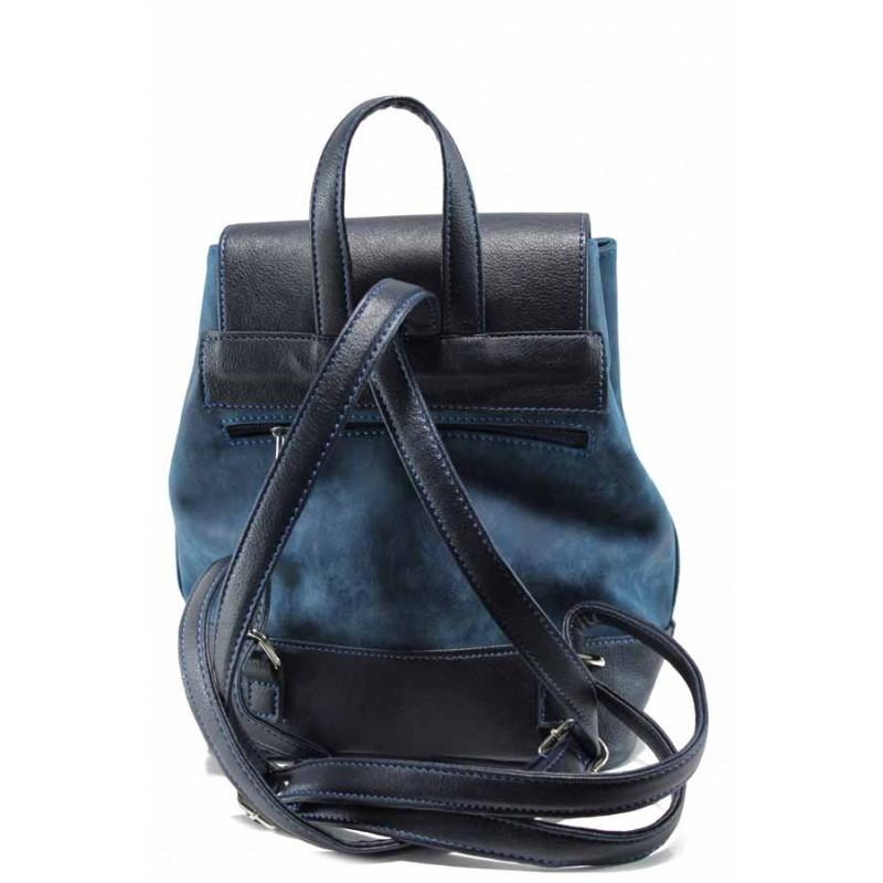 cc4cbbb08c0 Българска дамска чанта-раница СБ 1220 син мейс | Дамска чанта | MES.BG
