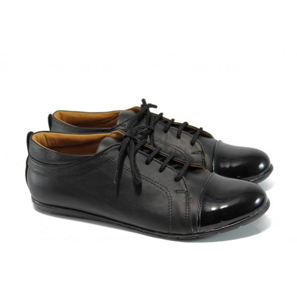 Дамски обувки от естествена кожа МИ 185 черен | Равни дамски обувки | MES.BG