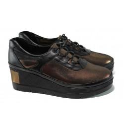 Анатомични дамски обувки от естествена кожа МИ 810-658 черен бакър | Дамски обувки на платформа | MES.BG