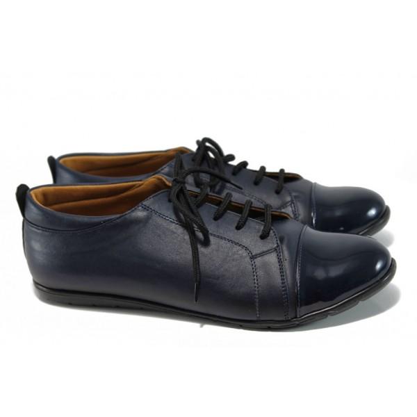 Дамски обувки от естествена кожа МИ 185 син | Равни дамски обувки | MES.BG