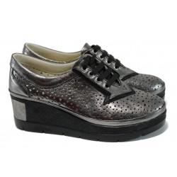 Анатомични дамски обувки от естествена кожа МИ 850-699 сребро | Дамски обувки на платформа | MES.BG