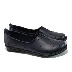 Ортопедични дамски обувки от естествена кожа МИ 710 т.син | Равни дамски обувки | MES.BG