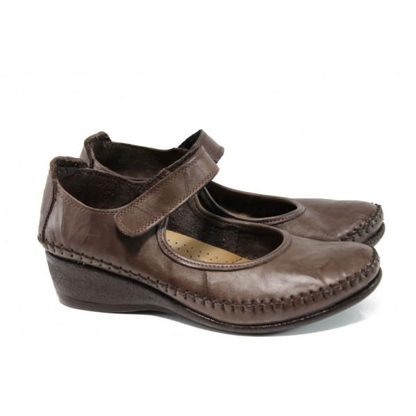 Ортопедични дамски обувки от естествена кожа МИ 155 кафяв | Дамски обувки на платформа | MES.BG