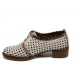 Анатомични дамски обувки от естествена кожа МИ 95 бял | Дамски обувки на среден ток | MES.BG