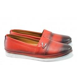 Анатомични дамски обувки от естествена кожа МИ 268 червен | Равни дамски обувки | MES.BG