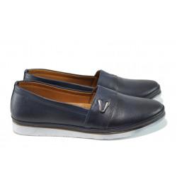 Анатомични дамски обувки от естествена кожа МИ 268 т.син | Равни дамски обувки | MES.BG